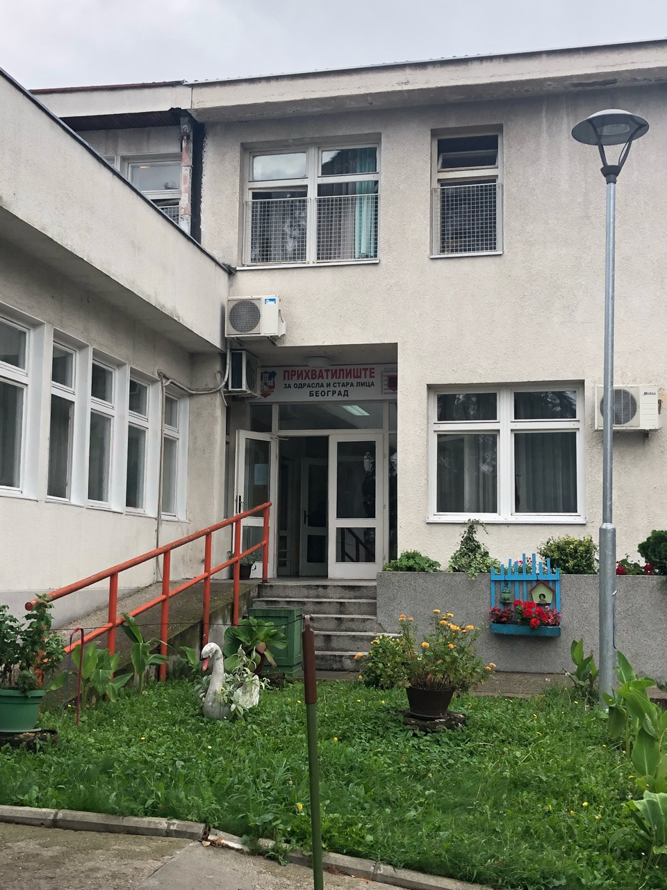 Adult and Old People's Shelter in Kumodraska Beograd