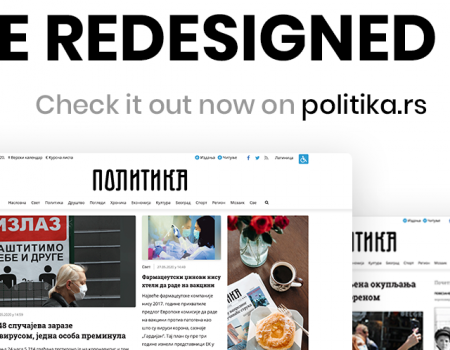 Politika.rs redesigned